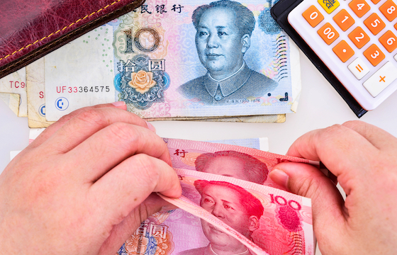 China reforms its income tax law