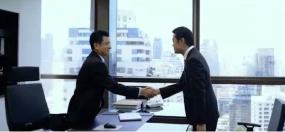 New Business Establishment Service