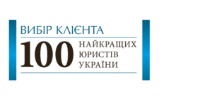 Client Choice. The Top 100 Best Lawyers in Ukraine 2019 - Ecovis Ukraine