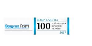 Client Choice. The Top 100 Best Lawyers in Ukraine 2017 - Ecovis Ukraine