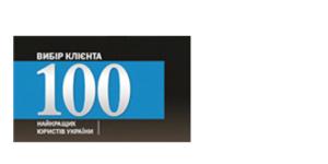 Client Choice. The Top 100 Best Lawyers in Ukraine 2014-2015 (practice areas) - Ecovis Ukraine
