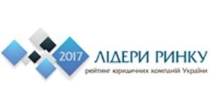Market Leaders 2017. Ranking of Law Companies in Ukraine - Ecovis Ukraine