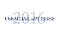 Ukrainian Law Firms. A Handbook for Foreign Clients (2016) - Ecovis Ukraine