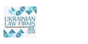 Ukrainian Law Firms. A Handbook for Foreign Clients (2015) - Ecovis Ukraine
