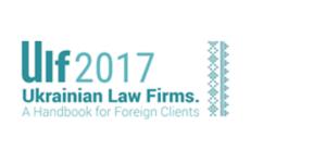Ukrainian Law Firms 2017. A Handbook for Foreign Clients - Ecovis Ukraine