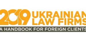 Ukrainian Law Firms 2019. A Handbook for Foreign Clients - Ecovis Ukraine
